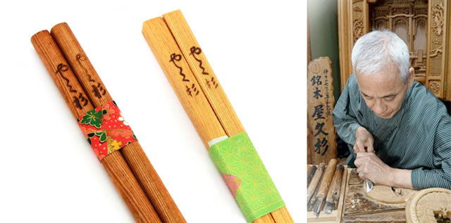 天然木国産箸